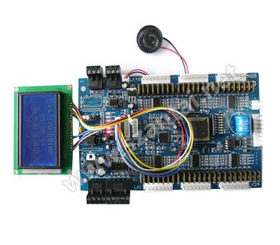 LJM-BOX2000B  联网式储物柜管理系统