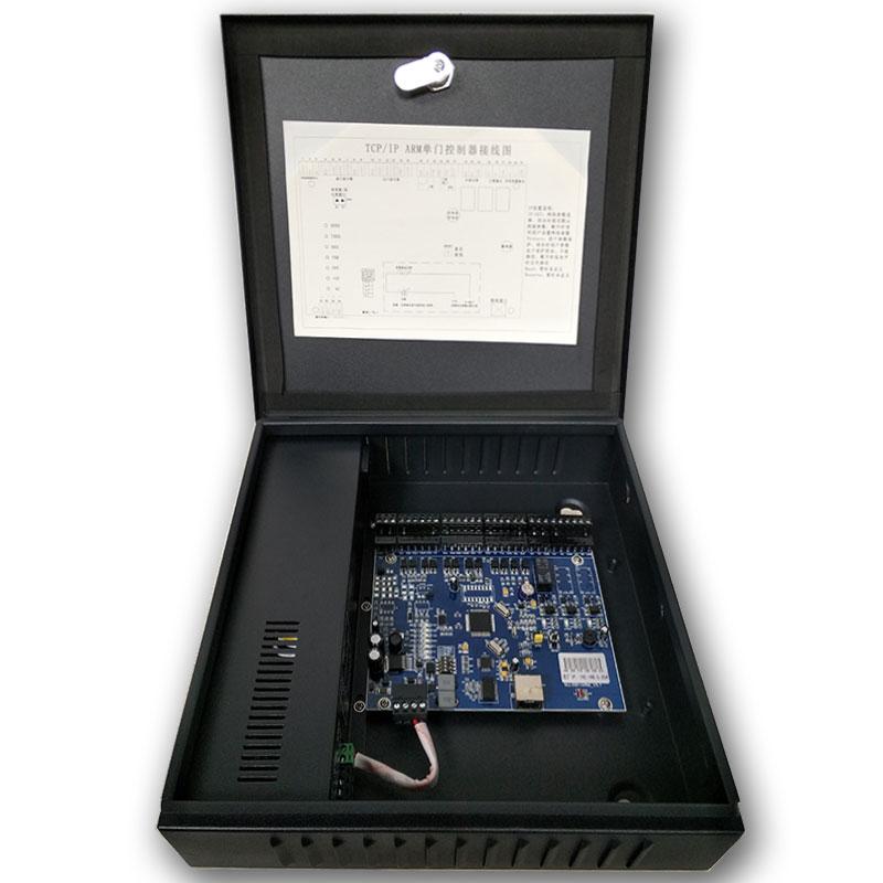 TCP/IP  ARM单门控制器
